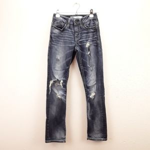 BKE denim Alec straight leg distressed jeans